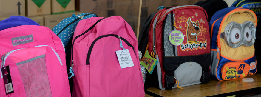 photo-banner-backpacks2